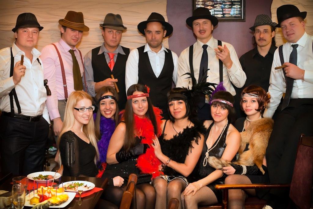 Квесты и тематические вечеринки на новогоднем корпоративе