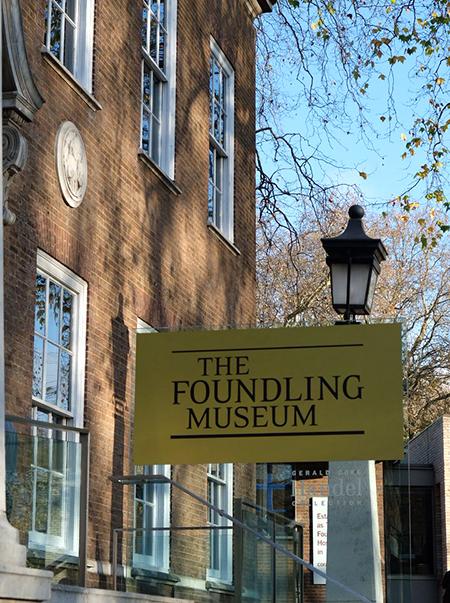 Кейт Миддлтон отправилась в лондонский Foundling Museum