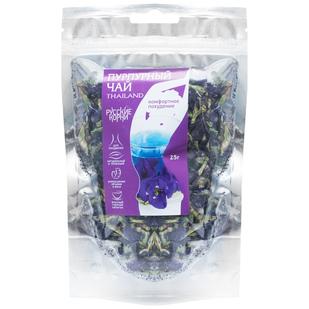 Пурпурный чай — эффективное снижение веса и прекрасный тонус