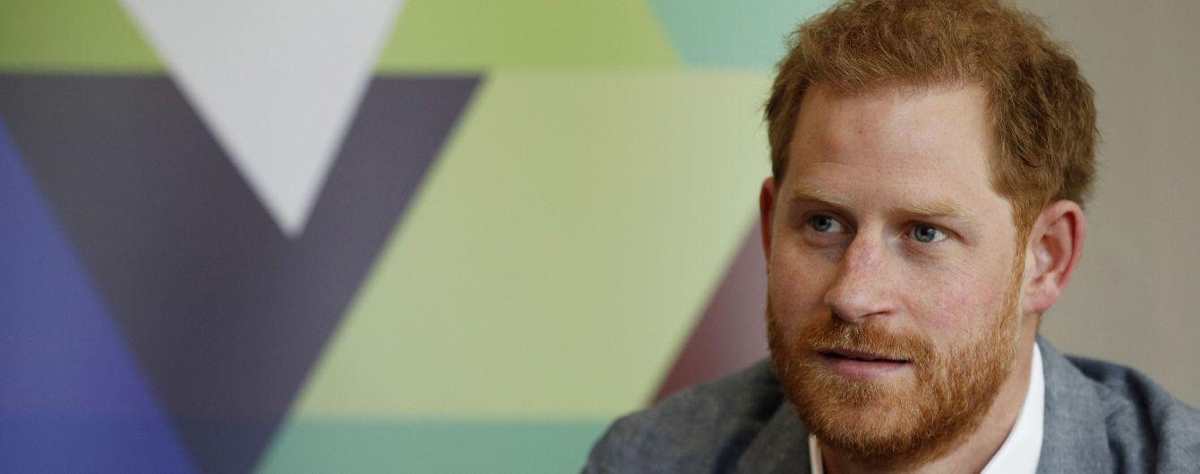 Принц Гарри снимает документальный сериал о психическом здоровье для Apple