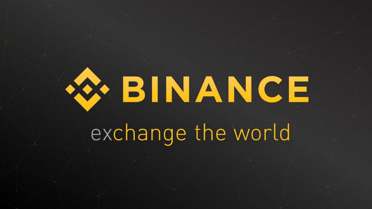 Обзор криптовалютной биржи Binance