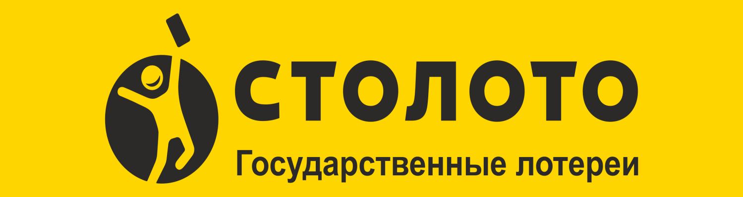 Обзор сервиса проверки лотерейных билетов Столото
