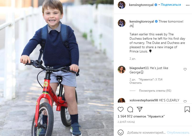 Принц Луи уже вырос: новое фото младшего сына герцогов Кембриджских по случаю его дня рождения