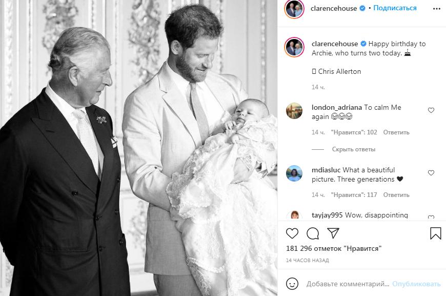 Сыну принца Гарри и Меган Маркл исполнилось два года: как поздравили его члены королевской семьи