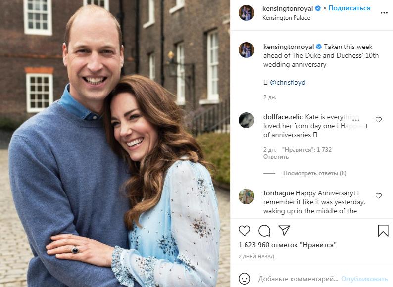 Принц Уильям и Кейт Миддлтон обнародовали новые фото по случаю десятой годовщины свадьбы