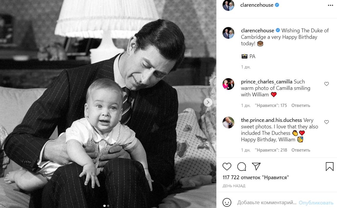 День рождения принца Уильяма: опубликован новый портрет именинника