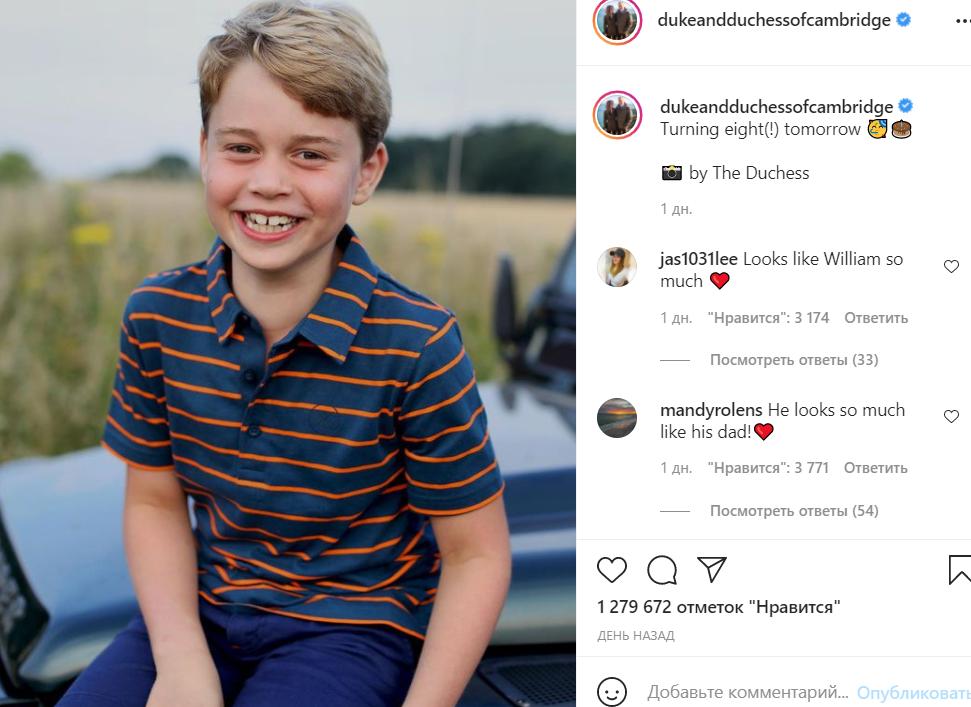Принцу Джорджу исполнилось 8 лет: новый портрет наследника